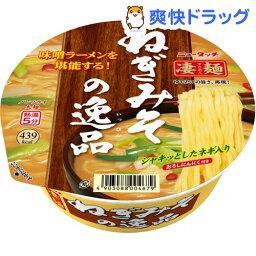 ニュータッチ 凄麺 ねぎみその逸品(1コ入)【ニュータッチ】[カップラーメン カップ麺 インスタントラーメン非常食]