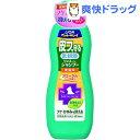 ペットキレイ 皮フを守るリンスインシャンプー 愛猫用(330mL)【ペットキッス】