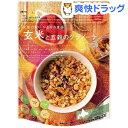 【訳あり】玄米と五穀のグラノーラ(200g)