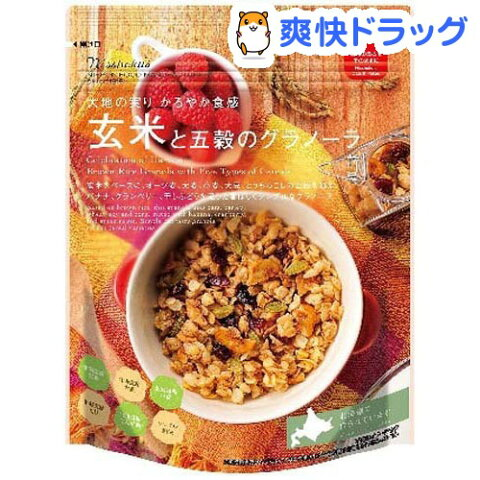 玄米と五穀のグラノーラ(200g)