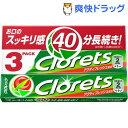 クロレッツXP オリジナルミント 粒(14粒*3本入)【クロレッツ】