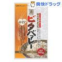 西田精麦 国産ビタバアレー(800g)