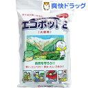 携帯登山用トイレ エコポットE 大便用(3回セット)...