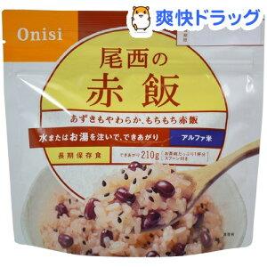 アルファ米 尾西の赤飯(100g)