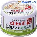 デビフ 豚肉ミンチ 野菜入り(65g)【デビフ(d.b.f)】
