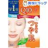 クリアターン ホワイトマスク Q c(コエンザイムQ10)(5回分)
