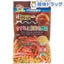 ドギースナックバリュー ササミと緑黄色野菜(80g)【ドギースナックバリュー】[犬 おやつ 国産]