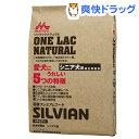 森永サンワールド ワンラック ナチュラル シルビアン シニア犬用(8kg)【ワンラック(ONELAC)】【送料無料】