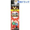 【第(2)類医薬品】ブテナロックVαクリーム(18g)【ブテ...