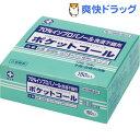 【第3類医薬品】白十字 ワンショットプラス ポケットコール(150包)【ワンショットプラス】