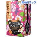 クリッパー オーガニック ハーブティー フラワーパワー(20P)(35g)【クリッパー】
