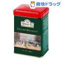 アーマッド クラシックティー イングリッシュブレックファースト(100g)【アーマッド(AHMAD)】[紅茶]
