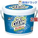 オキシクリーン(1.5kg*2コセット)【オキシクリーン(OXI CLEAN)】