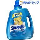 スナッグル ブルースパークル(3.54L)【スナッグル(snuggle)】[柔軟剤]