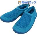 Jrマリンシューズ NEO-2 JL ブルー UX-0925(1足)【キャプテンスタッグ】