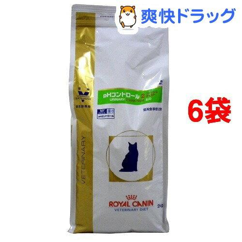 ロイヤルカナン 猫用 pHコントロール2 フィッシュテイスト ドライ(2kg*6コセット)【ロイヤルカナン(ROYAL CANIN)】【送料無料】