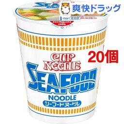 カップヌードル シーフード(1コ入*20コセット)【カップヌードル】[カップラーメン カップ麺 インスタントラーメン非常食]【送料無料】