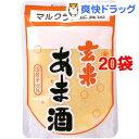 マルクラ食品 玄米あま酒(250g*20本セット)【送料無料】