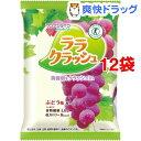 蒟蒻畑 ララクラッシュ ぶどう味(24g*8コ入*12コセット)【蒟蒻畑】