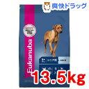 ユーカヌバ 5歳以上用 シニア 大型犬種 大粒(13.5kg)【IE-ed】【ユーカヌバ(Eukanuba)】[Eukanuba ペットフード ドッグフード ドライ]【送料無料】