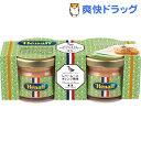 エナフ レバームース・オレンジ風味(45g*2コ入)【エナ