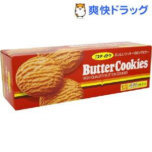 ミスターイトウ クッキー