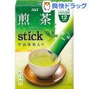 AGF 煎茶スティック 宇治抹茶入り(0.8g*12本入)