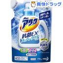 アタック 抗菌EX スーパークリアジェル 洗濯洗剤 詰め替え(770g)【アタック】 洗浄 消臭 部屋干し つめかえ 詰替 液体