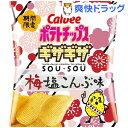 ポテトチップス ギザギザ 梅塩こんぶ味(58g)【カルビー ポテトチップス】
