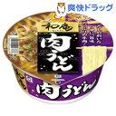 マルちゃん 和庵(なごみあん) 肉うどん(1コ入)[カップラーメン カップ麺 インスタントラーメン非常食]