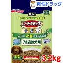 ラン・ミールミックス 小型犬 7歳からの高齢犬用(3.2kg)【ラン(ドッグフード)】[犬 ラン ミールミックス ドッグフード ドライ 国産]