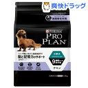 プロプラン 超小型犬・小型犬 9歳以上の成犬用(2.5kg)【プロプラン(ProPlan)】【送料無料】