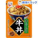 永谷園 丼ふりかけ 牛丼(40g)
