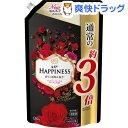 レノア ハピネス ダークローズ&チェリー つめかえ用 超特大サイズ(1.26L)【レノア】