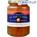 MYジャムクラシック バレンシアオレンジマーマレード(400g)