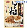 丸美屋 ソフトふりかけ ほぐし貝柱山椒(25g)