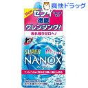 トップ スーパー ナノックス(450g)【スーパーナノックス(NANOX)】