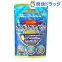 DHAEPAオメガ3クリルオイル(515mg*62粒)【ユニマットリケン(サプリ...