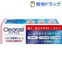 【第2類医薬品】クレアラシル ニキビ治療薬クリーム 肌色タイプ(28g)【クレアラシル】