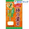 柿の葉茶100%(2.5g*60包)