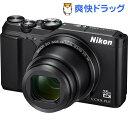 ニコンデジタルカメラ クールピクス A900 ブラック(1台)【クールピクス(COOLPIX)】【送料無料】