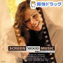 華麗なるスクリーン・ムード ナタリーの朝 CD AX-208(1枚入)