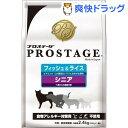プロステージ フィッシュ&ライス シニア(2.4kg)【プロステージ】