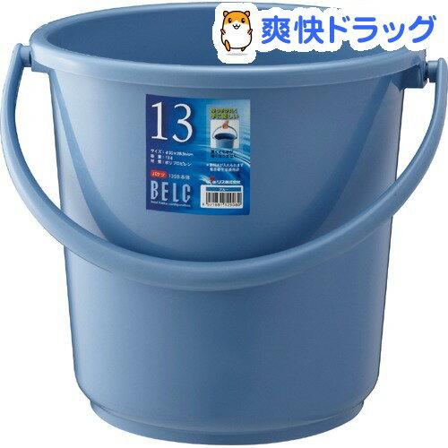 ベルク 13SB ブルー(1コ入)