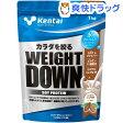ケンタイ ウェイトダウン ソイプロテイン ココア風味 K1240(1kg)【kentai(ケンタイ)】[kentai プロテイン ケンタイ ウェイトダウン]【送料無料】