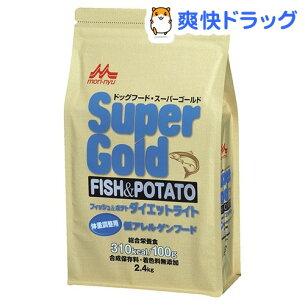 スーパー ゴールド フィッシュ ダイエット