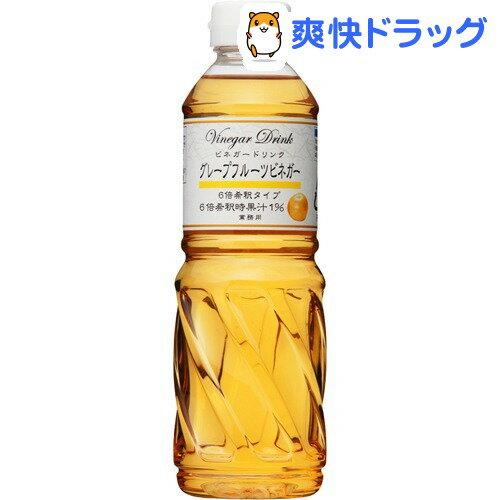 キユーピー ビネガードリンク グレープフルーツビネガー(500mL)【キユーピー】