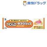 小林製薬 やわらかタフグリップ(65g)【HLSDU】 /【タフグリップ】[デンタルケア 入れ歯安定剤]