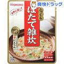 和光堂 介護食/区分3 食事は楽し ふっくらほたて雑炊(100g)【食事は楽し】