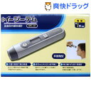 体温計/皮膚赤外線体温計 イージーテム HPC-01(1台)[体温計 非接触]【送料無料】